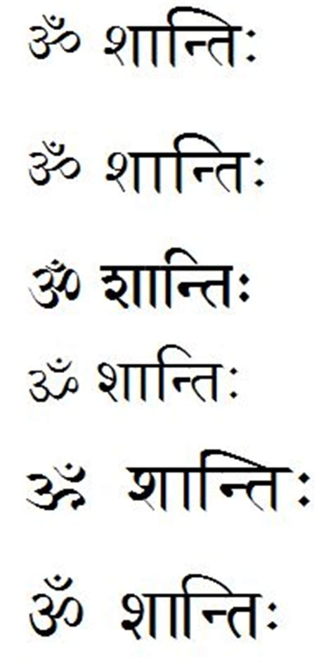 Essay in hindi on beauty of nature
